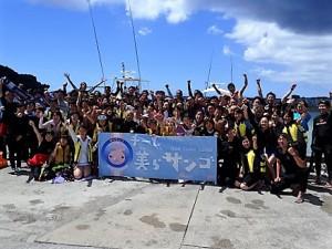 沖縄恩納村サンゴ植付けイベント